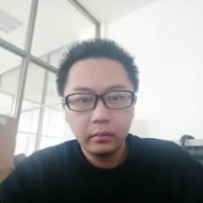 华 User Profile
