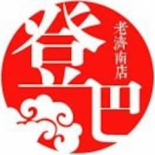 Profil utilisateur de 二毛