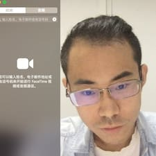 海笑 - Uživatelský profil