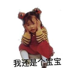 Profil korisnika 雨婷