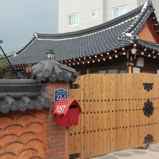Guidebook for Gwangsan-gu