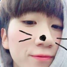 Profil Pengguna 영빈