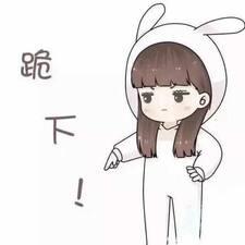 思绮 - Uživatelský profil