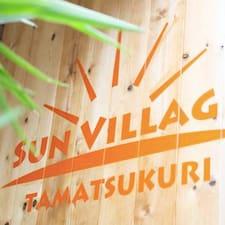 Sun Village Brukerprofil