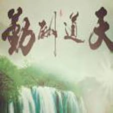 Nutzerprofil von 延峰