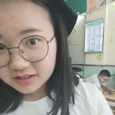 洪 - Profil Użytkownika