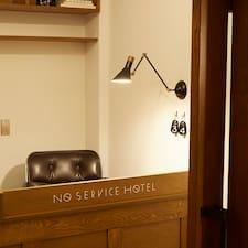 No Service Hotel