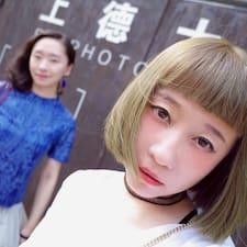 鹤 User Profile