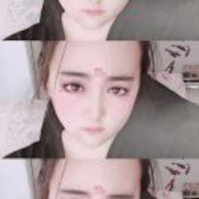 淑琛 Kullanıcı Profili