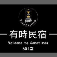 Nutzerprofil von 有時民宿