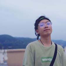 Profil Pengguna 路博