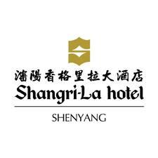 Perfil de usuario de 沈阳香格里拉大酒店