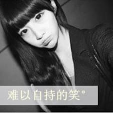 翔 User Profile