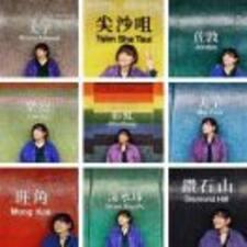 Xia felhasználói profilja