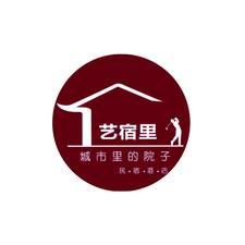 艺宿里民宿成都三圣花乡店 felhasználói profilja