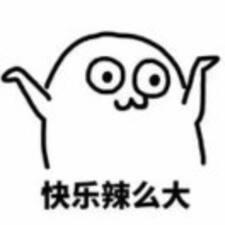 Profilo utente di Xupeng