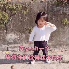 Perfil de usuario de 若瑜
