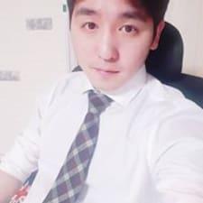 유하 Kullanıcı Profili