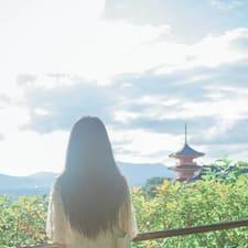 子怡 User Profile