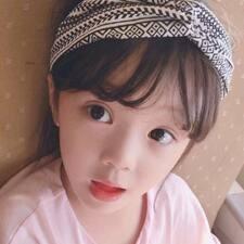 子婷 User Profile