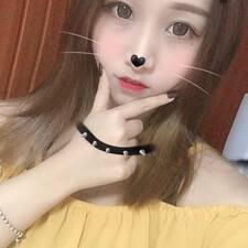 十三 Kullanıcı Profili