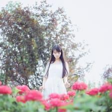 Nutzerprofil von 青柠