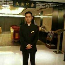 Profil utilisateur de 闲居