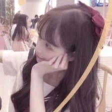 乐 User Profile