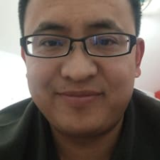 Profil Pengguna 波