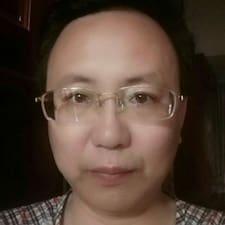 Profil Pengguna 松
