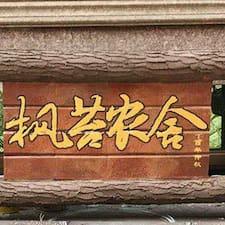 Nutzerprofil von 寿长