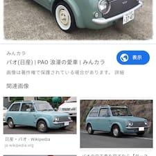 優太 - Profil Użytkownika