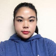 Phoebe felhasználói profilja