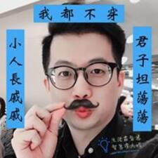 Nutzerprofil von 國恒