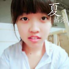 Profil utilisateur de 张懿丹