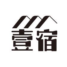 壹宿 User Profile