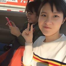 Nutzerprofil von Wu