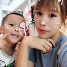 Profil utilisateur de Samantha Xue