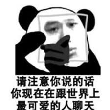 Nico User Profile