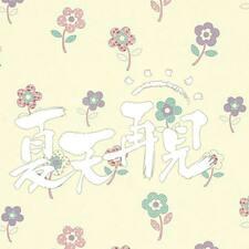 武 Kullanıcı Profili