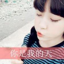柔 User Profile