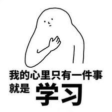 良宇 User Profile