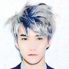 嘉文 Kullanıcı Profili
