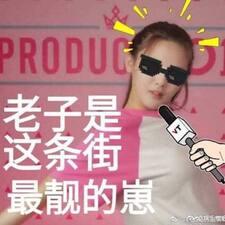 Perfil do utilizador de 江铭