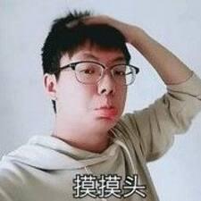 晗 User Profile