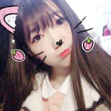 槿楠 User Profile