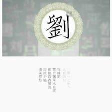 Nutzerprofil von 雨陇