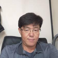 치환 User Profile