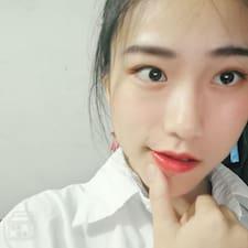 Profil utilisateur de 陈浣泳