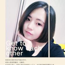 红榴 User Profile